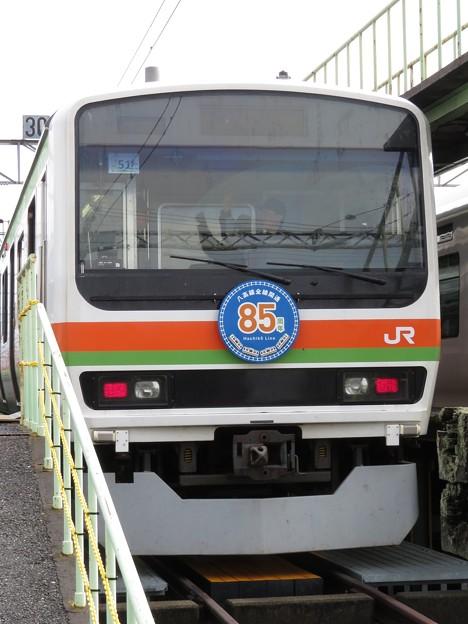 209系3500番台 カワ51編成【八高線85周年HM】