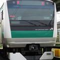 Photos: E233系7000番台 ハエ131編成