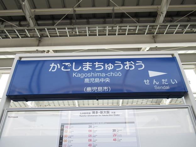 [新]鹿児島中央駅 駅名標
