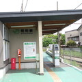 Photos: 昭和駅