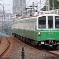 Photos: 神戸市営西神・山手線1000形 1116F