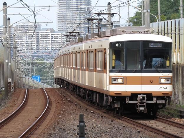 Photos: 北神急行7000系 7054F