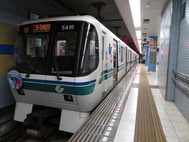 神戸市営海岸線5000形 5110F