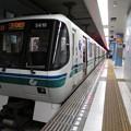 Photos: 神戸市営海岸線5000形 5110F