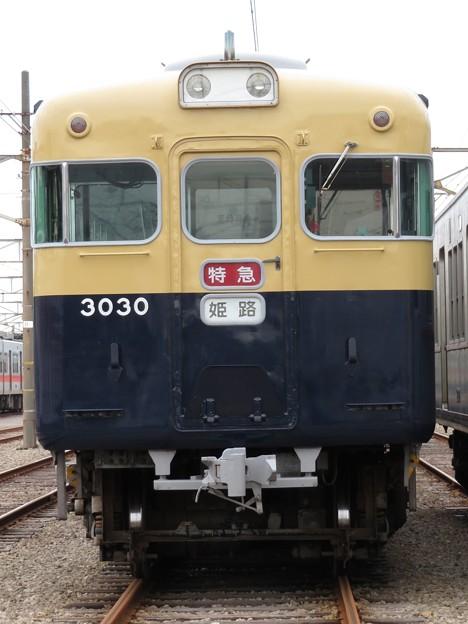 山陽3000系 クモハ3030
