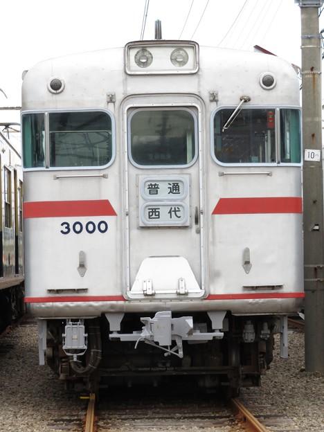 山陽3000系 クモハ3000