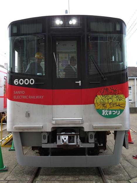 山陽6000系 クモハ6000