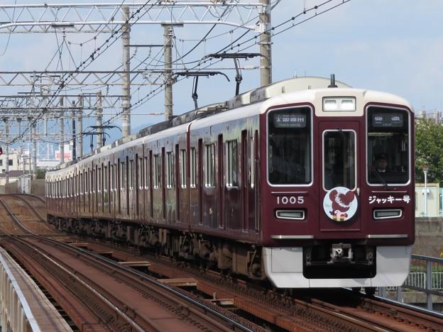 阪急神戸線1000系 1005F【ジャッキー号】