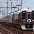 Photos: 阪急神戸線1000系 1005F【ジャッキー号】