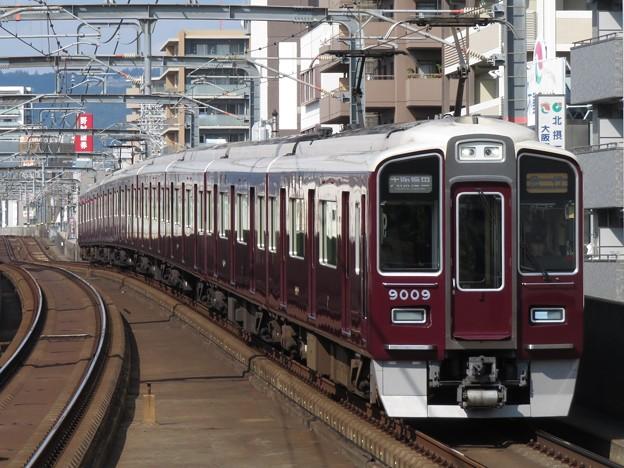 阪急宝塚線9000系 9009F