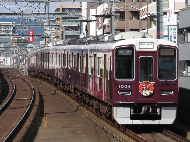 阪急宝塚線1000系 1004F【宝夢】