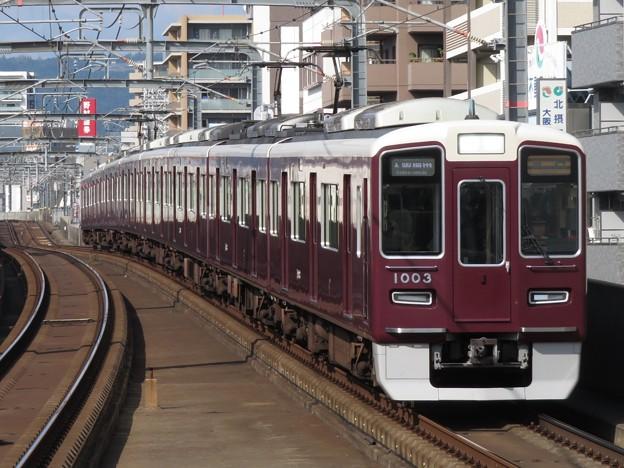 阪急宝塚線1000系 1003F