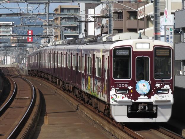 阪急宝塚線1000系 1009F【SDGsトレイン】