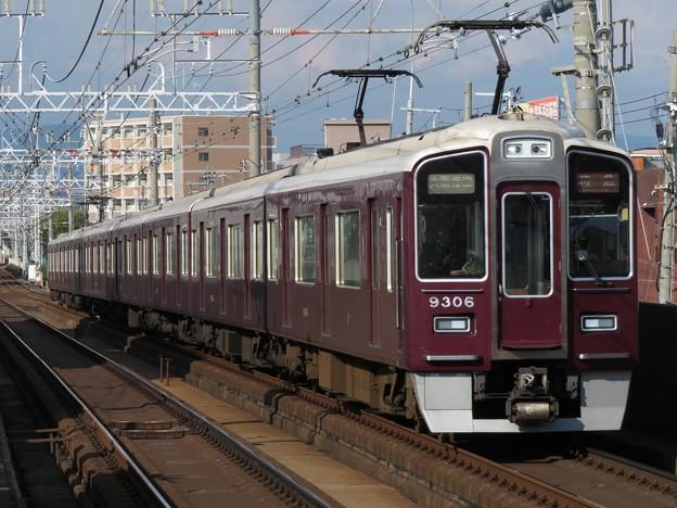 阪急京都線9300系 9306F
