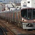 Photos: 大阪環状線323系 LS14編成