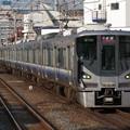 Photos: 大阪環状線225系5000番台 HF410+HE416編成