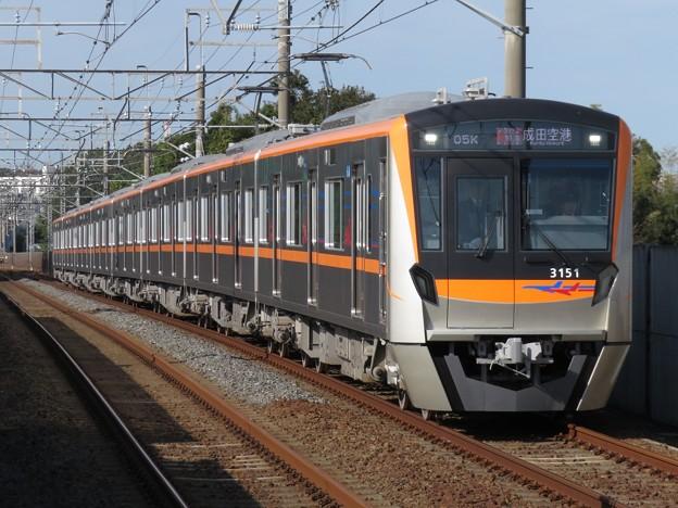 成田スカイアクセス線3100形 3151F