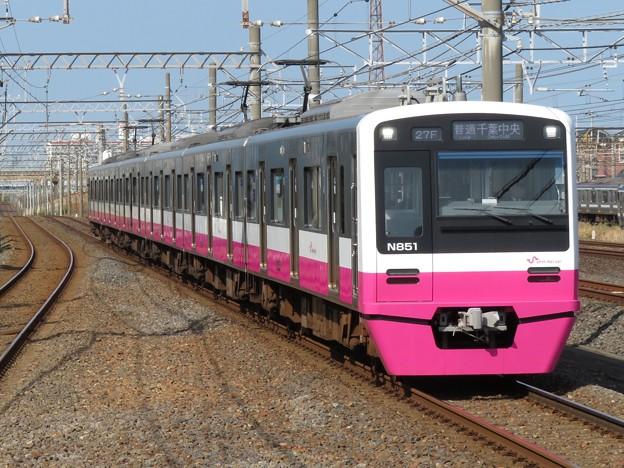 新京成線N800形 N858F
