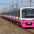 Photos: 新京成線N800形 N858F