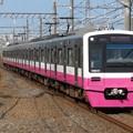 新京成線N800形 N848F