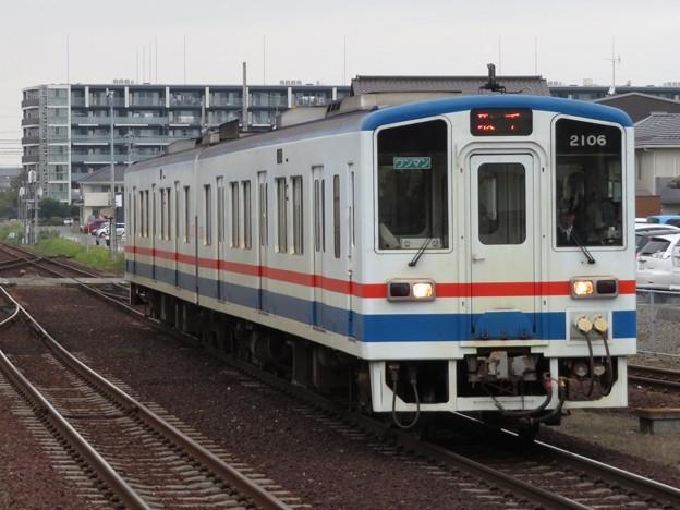 関鉄常総線キハ2100形 キハ2106+キハ2105