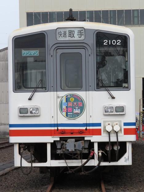 関鉄キハ2100形 キハ2102