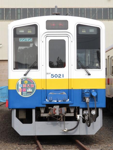 関鉄キハ5020形 キハ5021