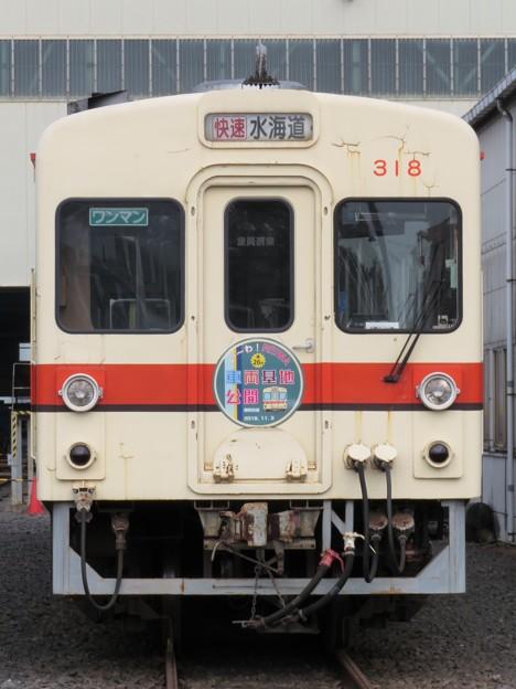 関鉄キハ310形 キハ318