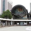 Photos: 西神中央駅 西口