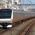 Photos: 中央快速線E233系0番台 T31編成