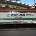 Photos: #JC15 武蔵小金井駅 駅名標【下り】
