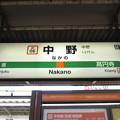 Photos: #JC06 中野駅 駅名標【中央快速線 下り】
