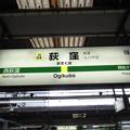 Photos: #JB04 荻窪駅 駅名標【中央緩行線 西行】