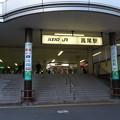 Photos: 高尾駅 南口