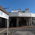 豊田駅 南口