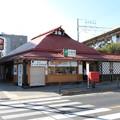 Photos: 日野駅