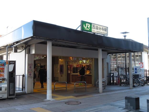 Photos: 西国分寺駅