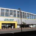 Photos: 東小金井駅