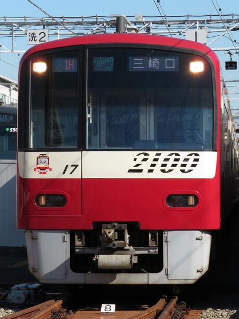 京急2100形 2117F