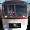 都営5300形 5315F【浅草HM】