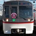 Photos: 都営5300形 5314F【浅草HM】