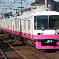 Photos: 新京成線8800形 8810F