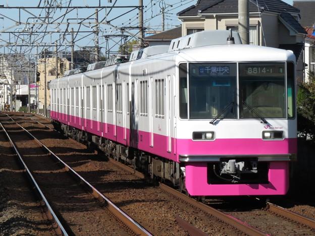 新京成線8800形 8814F