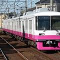 Photos: 新京成線8800形 8814F