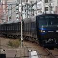 Photos: 相鉄線12000系 12104F