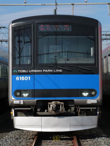 東武60000系 61601F