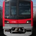 東武70000系 71701F