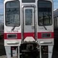 東武30000系 31606F