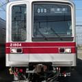 東武20000系 21804F