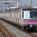 Photos: 東京メトロ半蔵門線8000系 8106F